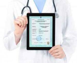 проверка медицинской лицензии